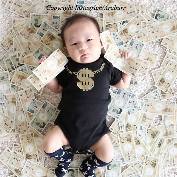 Bébé milliardaire