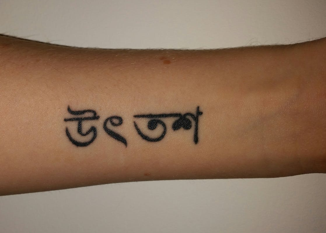 Tatouage poignet femme phrase galerie tatouage - Tatouage chinois homme ...