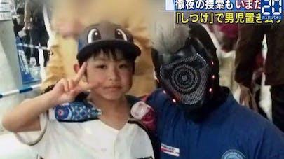 Japon: Des parents abandonnent leur fils dans la   forêt pour le punir