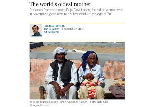 La plus vieille maman