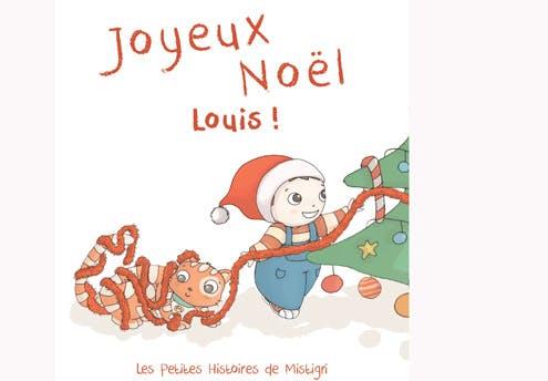 « Livre personnalisable Joyeux Noël »