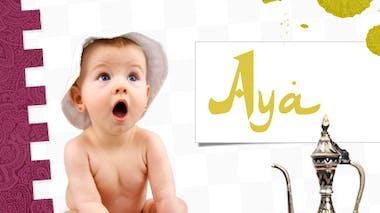 prénom arabe fille