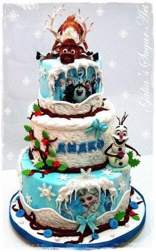 Gâteau trois pièces