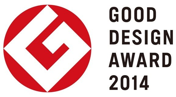 Poussette Duo Easylife de Recaro & siège auto 0+ Privia - Good Design Award 2014