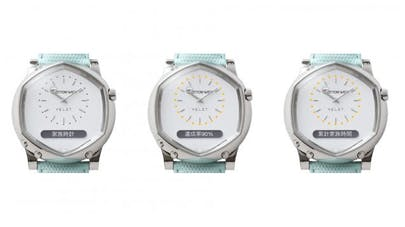 Montre Tottori Watch