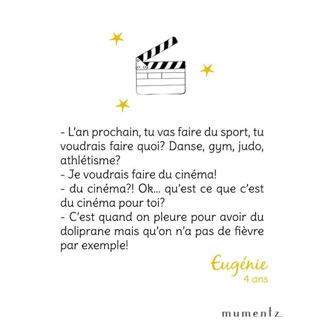 Anecdote Cinema Mumentz