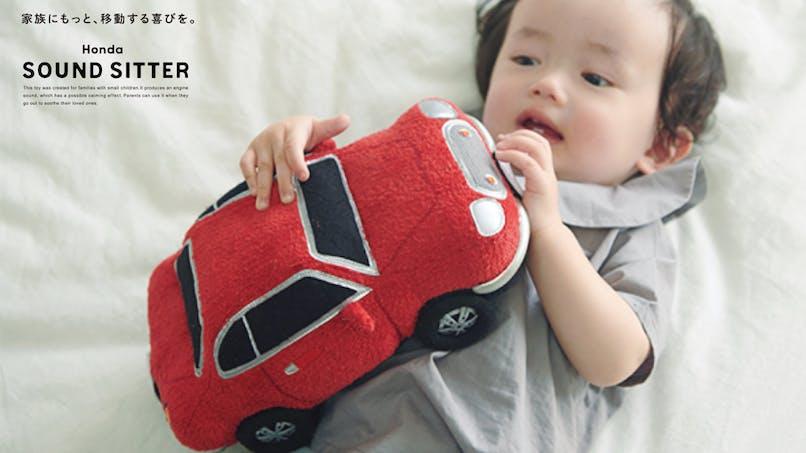 Honda Sound Sitter : quand le bruit du moteur d'une voiture devient un jouet apaisant pour bébés