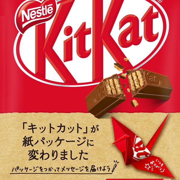 Au Japon, KitKat remplace ses emballages plastiques par du papier pour faire des Origamis