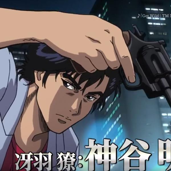 City Hunter (Nicky Larson) : la toute première bande annonce du film animé