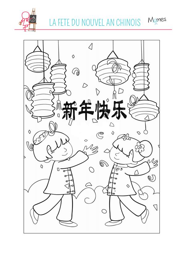 Coloriage La fête du nouvel an chinois