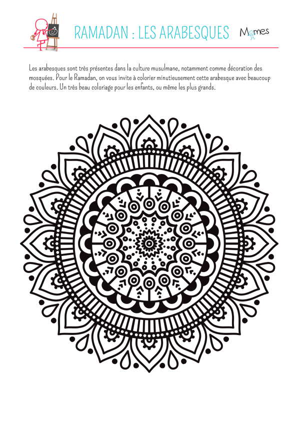 Coloriage Ramadan : les arabesques
