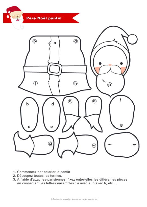 Père Noël pantin à imprimer
