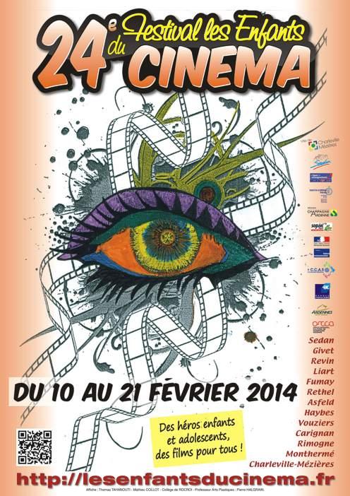 Image Festival des Enfants du Cinéma