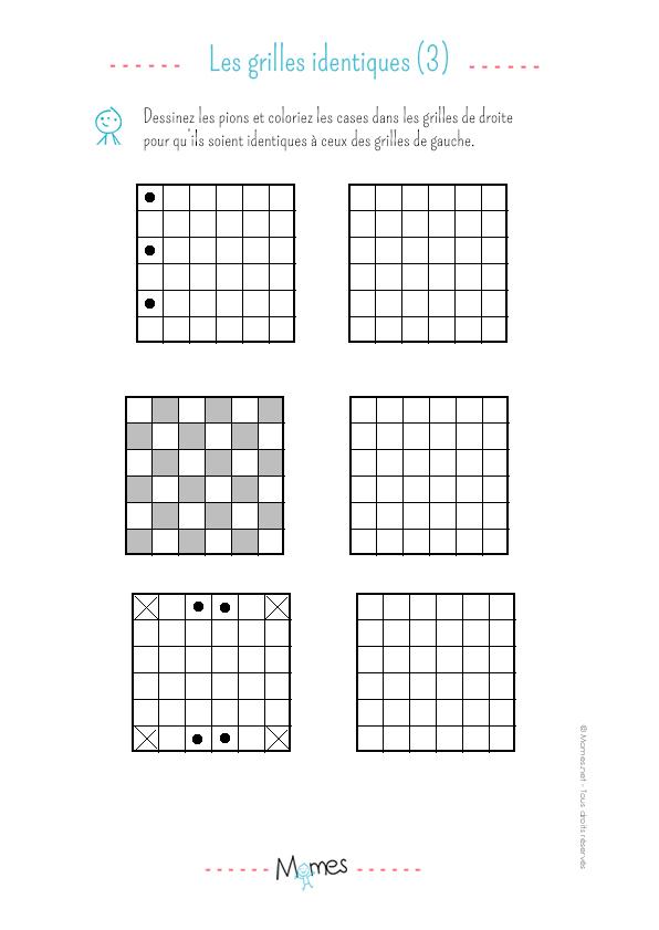 Les grilles identiques : exercice niveau 2