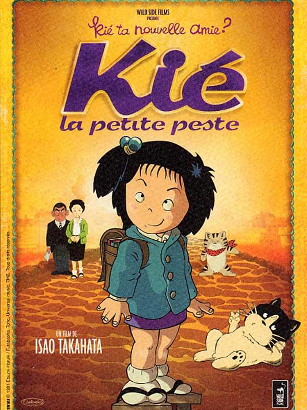 Affiche Kié, la petite peste