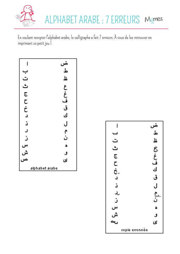 L 39 alphabet arabe jeu des 7 erreurs - Alphabet arabe a imprimer ...