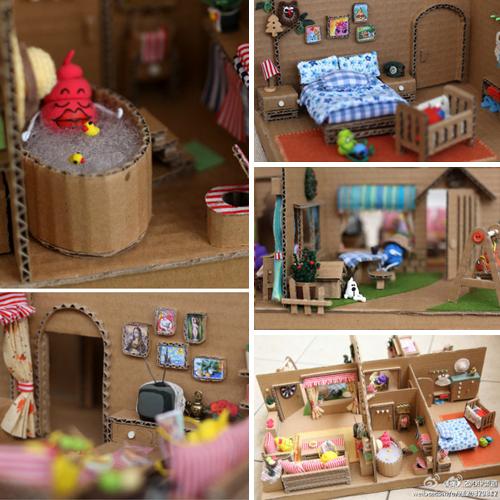 La maison miniature en carton