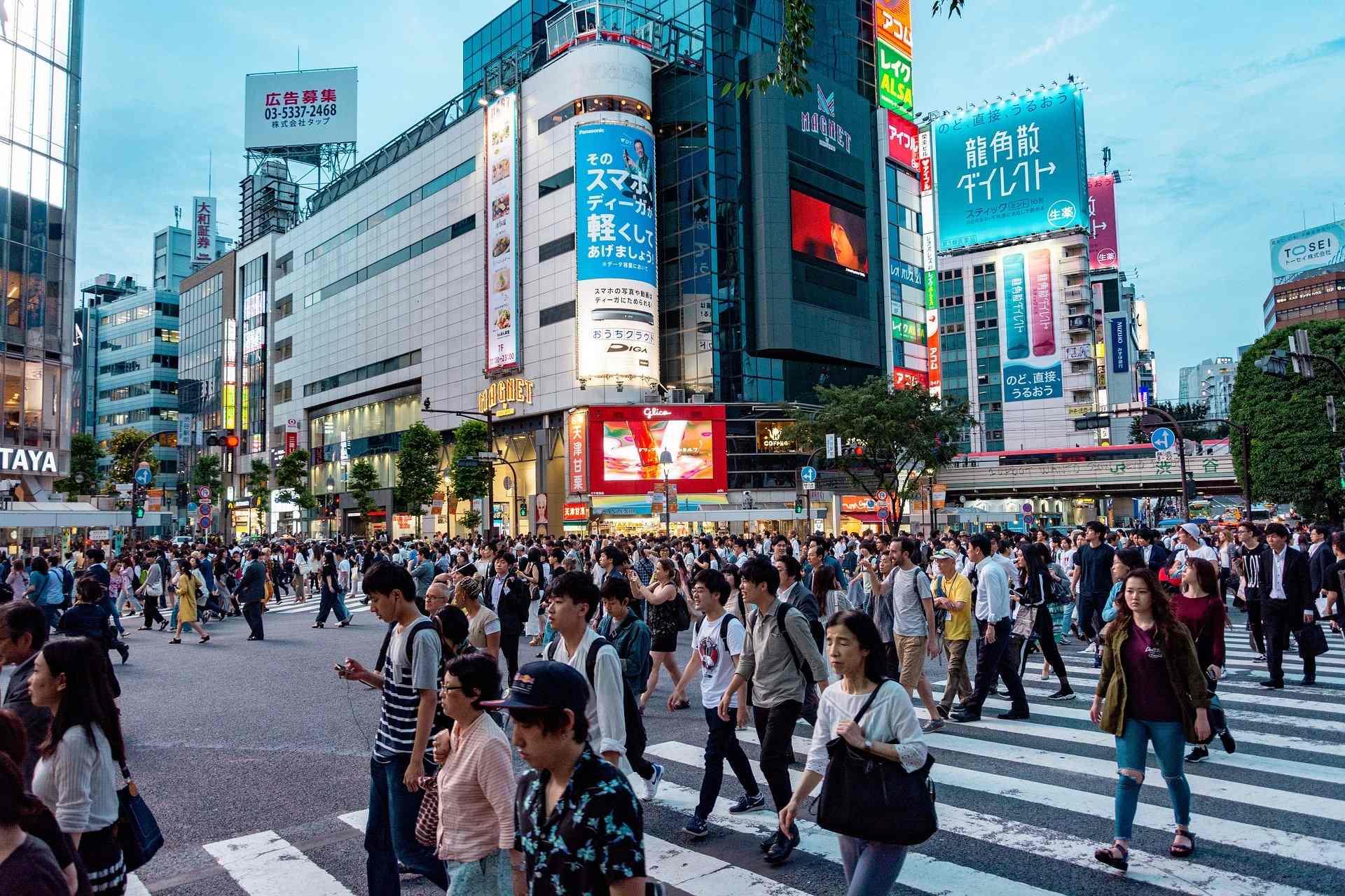 Le centre de Tokyo