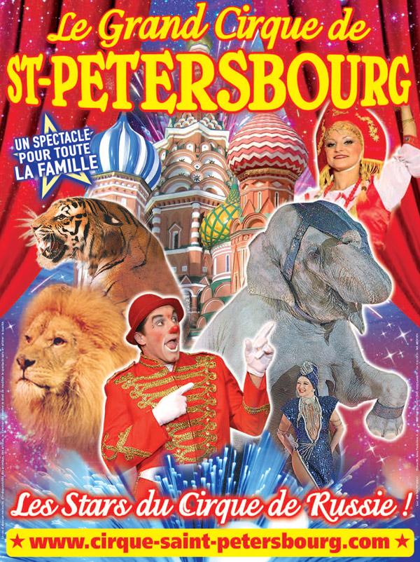 Le cirque de St-Pétersbourg