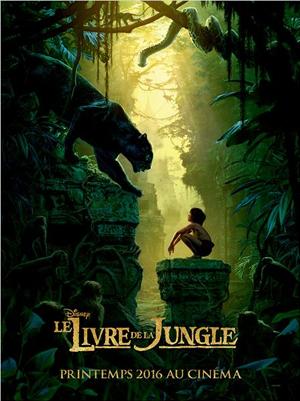 Le Livre de la Jungle 2016