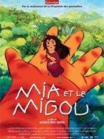 Mia et le Migou - Cinéma