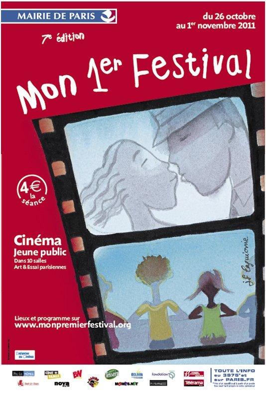 Affiche Mon premier festival 2011