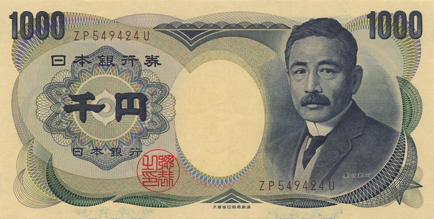 monnaie japon