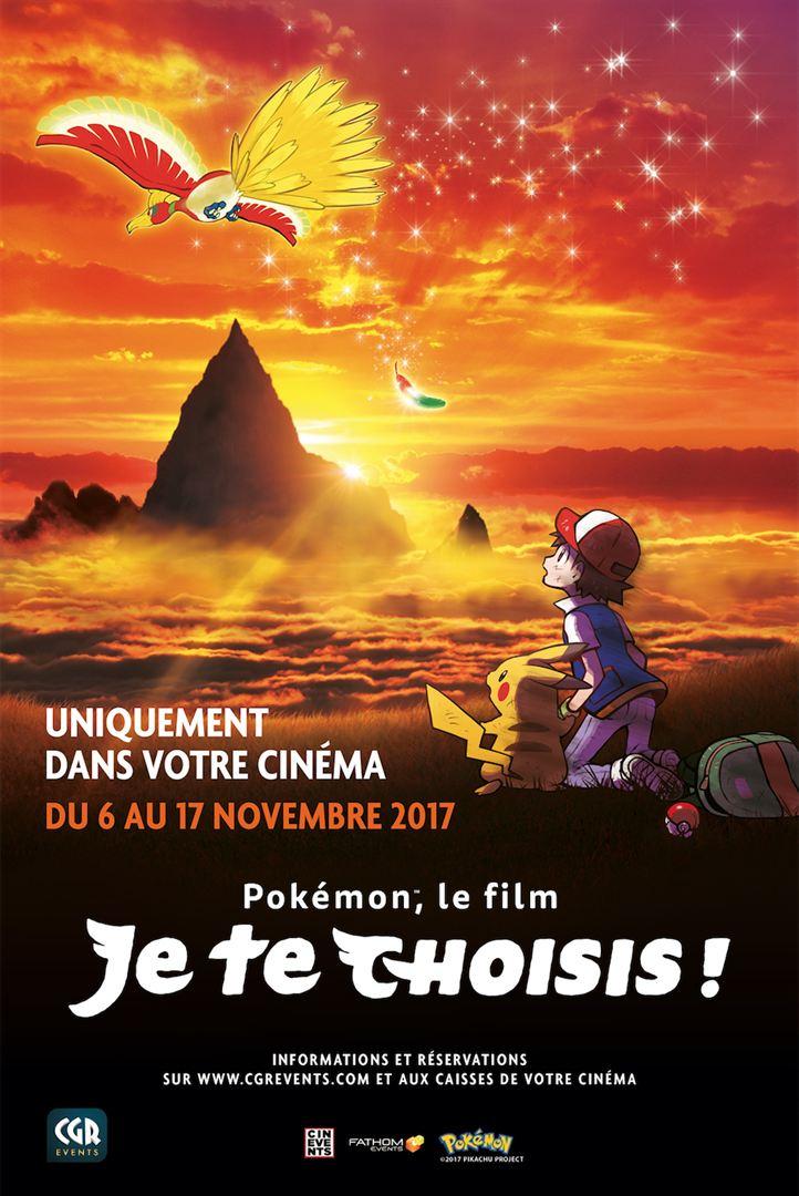Pokémon, le film : Je te choisis !  - affiche
