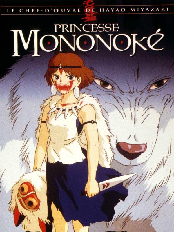 Affiche Princesse Mononoke