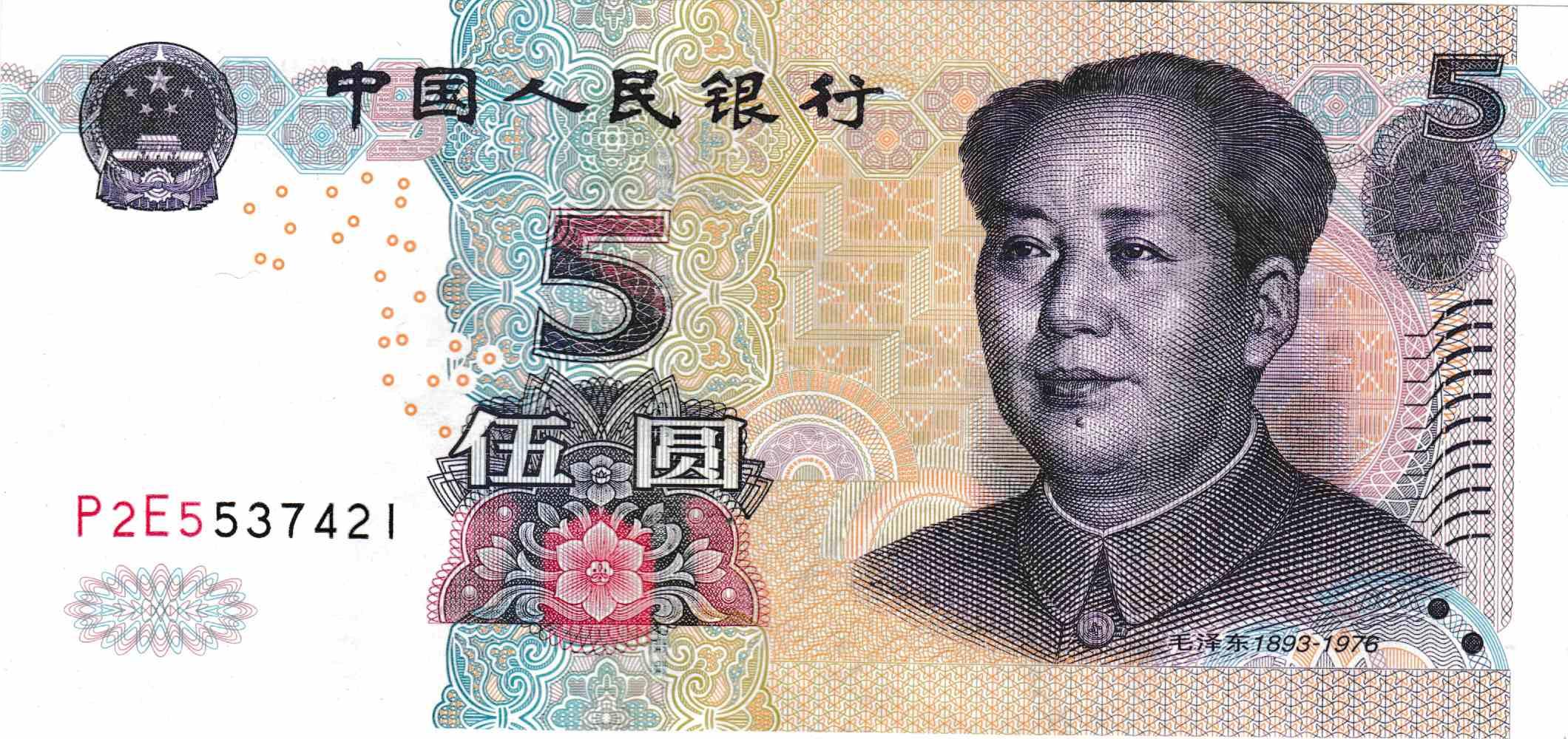 yuan, monnaie chinoise
